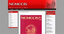 Preview of nemecismag.gr