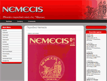 Tablet Preview of nemecismag.gr